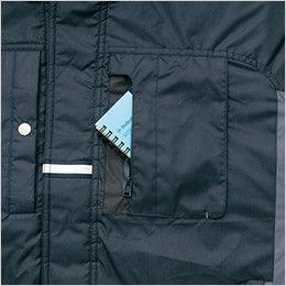 アイトス AZ6061 寒冷地対応 光電子 防風防寒着ブルゾン ポケット付