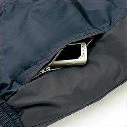 AZ6061 アイトス 寒冷地対応 光電子 防風防寒着ブルゾン ファスナーポケット