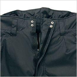 アイトス AZ6062 寒冷地対応 光電子 防風防寒着ズボン マジックテープ付前立て二重ファスナー