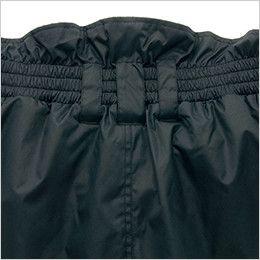 アイトス AZ6062 寒冷地対応 光電子 防風防寒着ズボン 後部ゴムシャーリング仕様