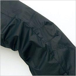 アイトス AZ6062 寒冷地対応 光電子 防風防寒着ズボン プリーツカット