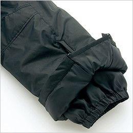 アイトス AZ6062 寒冷地対応 光電子 防風防寒着ズボン 二重仕様