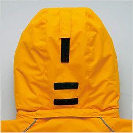 アイトス AZ6063 極寒対応 光電子 防風防寒着コート アジャスター付き