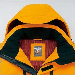 アイトス AZ6063 極寒対応 光電子 防風防寒着コート フリース