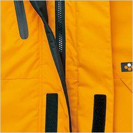 アイトス AZ6063 極寒対応 光電子 防風防寒着コート W前立て使用