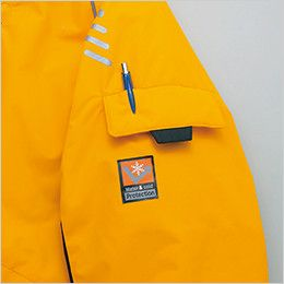 アイトス AZ6063 極寒対応 光電子 防風防寒着コート ポケット付き