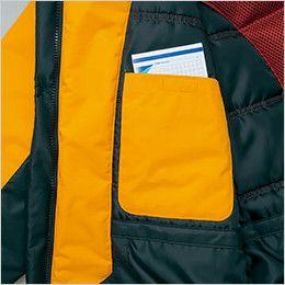 アイトス AZ6063 極寒対応 光電子 防風防寒着コート パッチポケット