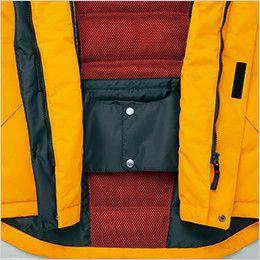 アイトス AZ6063 極寒対応 光電子 防風防寒着コート ポケット付
