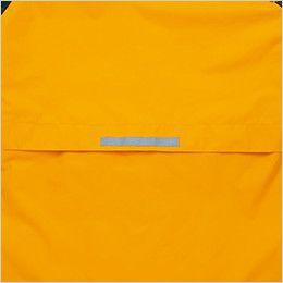 アイトス AZ6063 極寒対応 光電子 防風防寒着コート 背部反射テープ