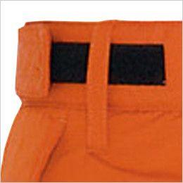 AZ6162 アイトス 光電子 軽量 防水防寒パンツ マジックテープ・アジャスター付の脇ゴム仕様