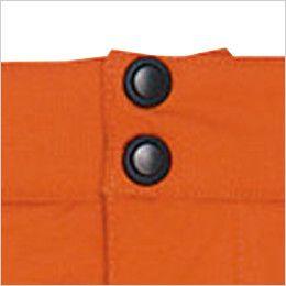 AZ6162 アイトス 光電子 軽量 防水防寒パンツ ボタン部分