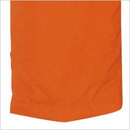AZ6162 アイトス 光電子 軽量 防水防寒パンツ マジックテープ・アジャスター付