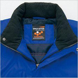 アイトス AZ6169 光電子防風防寒ジャケット(フードイン)(男女兼用) 衿フリース仕様