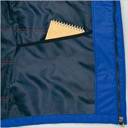 アイトス AZ6169 光電子防風防寒ジャケット(フードイン)(男女兼用) マガジンポケット仕様