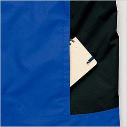 アイトス AZ6169 光電子防風防寒ジャケット(フードイン)(男女兼用) ポケット付