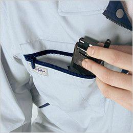 アイトス AZ6321 ムービンカット 長袖ブルゾン ファスナー付きポケット+携帯電話固定ループ