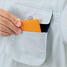 アイトス AZ6321 ムービンカット 長袖ブルゾン マチ付ポケット+胸サブポケット