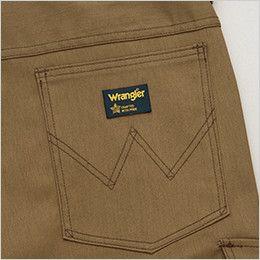 AZ64221 アイトス Wrangler(ラングラー) ノータックカーゴパンツ(男女兼用) ブランドロゴを象徴的に魅せるデザインステッチ