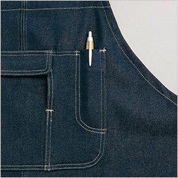 アイトス AZ64380 Wrangler(ラングラー) 胸当てエプロン(男女兼用) ペン差し付ポケット