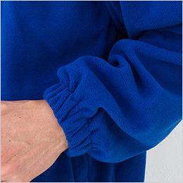 AZ7805 アイトス [在庫限り]AZ7805 アイトス 3WAYジャケット カナディアンクリーク 袖部分