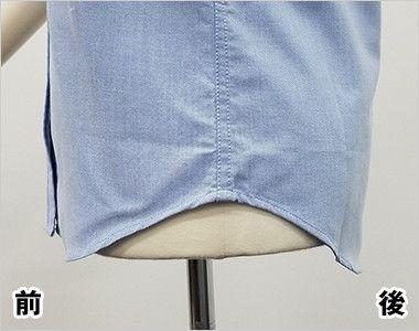 AZ7873 アイトス オックスボタンダウンシャツ/半袖(女性用)