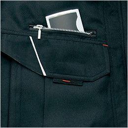 アイトス AZ8460 [秋冬用]エコノミー防寒コート[フード付き・取り外し可能] 胸携帯電話ポケット
