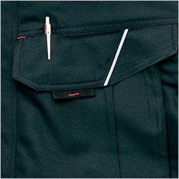 アイトス AZ8460 [秋冬用]エコノミー防寒コート[フード付き・取り外し可能] 胸ペン差し