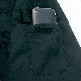 アイトス AZ8460 [秋冬用]エコノミー防寒コート[フード付き・取り外し可能] 袖ポケット
