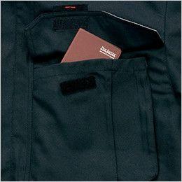 アイトス AZ8460 [秋冬用]エコノミー防寒コート[フード付き・取り外し可能] 胸ポケット