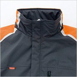 アイトス AZ8471 [秋冬用]業務用 防風防寒ショートコート[フード付・取外し可能] スタンドも開襟も可能な2WAY衿