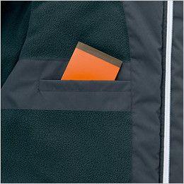 アイトス AZ8471 [秋冬用]業務用 防風防寒ショートコート[フード付・取外し可能] 内ポケット付