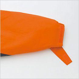 アイトス AZ8471 [秋冬用]業務用 防風防寒ショートコート[フード付・取外し可能] アジャスター