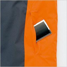 アイトス AZ8471 [秋冬用]業務用 防風防寒ショートコート[フード付・取外し可能] ターンポケット