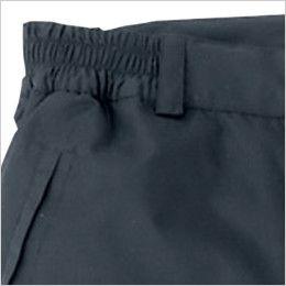 アイトス AZ8472 [秋冬用]タルテックス 業務用 防風防寒ズボン(パンツ) ゴムシャーリング仕様