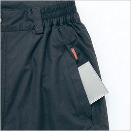 アイトス AZ8472 [秋冬用]タルテックス 業務用 防風防寒ズボン(パンツ) ポケット付