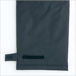アイトス AZ8472 [秋冬用]タルテックス 業務用 防風防寒ズボン(パンツ) アジャスター