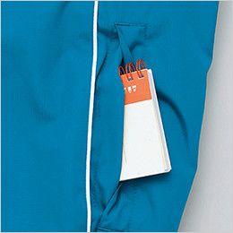 AZ8476 アイトス 防風 業務用防寒ブルゾン[フード付き・取り外し可能] ポケット