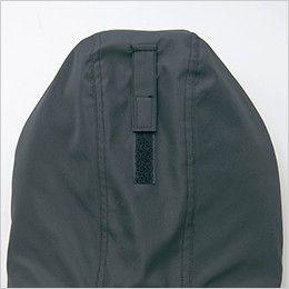 アイトス AZ8560 防風防寒コート[フード付き・取り外し可能] フードアジャスター