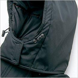 アイトス AZ8560 防風防寒コート[フード付き・取り外し可能] フードドローコード