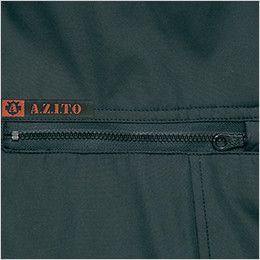 アイトス AZ8560 防風防寒コート[フード付き・取り外し可能] ファスナーポケット