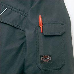 AZ8560 アイトス 防風防寒コート[フード付き・取り外し可能] ポケット