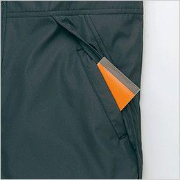 アイトス AZ8560 防風防寒コート[フード付き・取り外し可能] ポケット