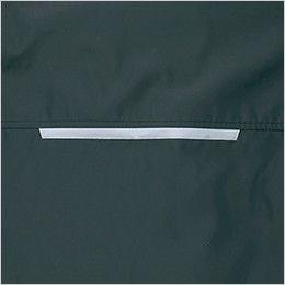 アイトス AZ8560 防風防寒コート[フード付き・取り外し可能] 反射パイピング