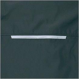 AZ8561 アイトス 防風防寒ブルゾン[フード付き・取り外し可能](男女兼用) 反射テープ