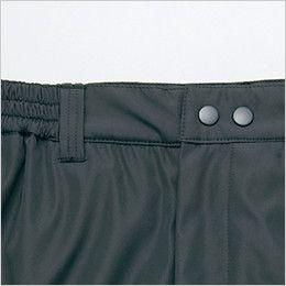 アイトス AZ8562 防風防寒パンツ サイドシャーリング仕様
