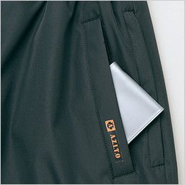 アイトス AZ8562 防風防寒パンツ サイドポケット