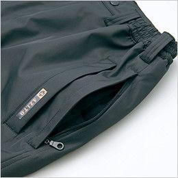 """アイトス AZ8562 防風防寒パンツ 下に履いているズボンのポケットが使えるスルーポケット採用"""""""
