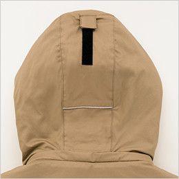 AZ8570 アイトス 防寒コート(男女兼用) フードアジャスター