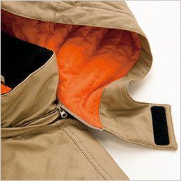 AZ8570 アイトス 防寒コート(男女兼用) 取り外し可能なフード