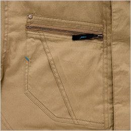 AZ8571 アイトス 防寒ブルゾン(男女兼用) ポケット付